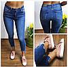 Женские модные джинсы-скинни (Турция)