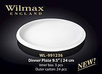 Тарелка фарфоровая обеденная 24 см Wilmax WL-991236