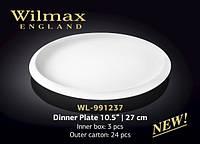 Тарелка фарфоровая подставочная 27 см Wilmax WL-991237