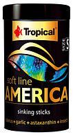 Tropical Soft Line America S 250ml/140g-корм для всеядных рыб (67414)