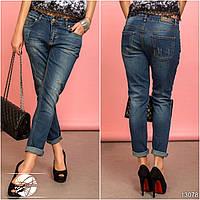 Женские стильные турецкие джинсы-бойфренд