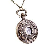 Часы карманные ретро с цепочкой 12 Знаков