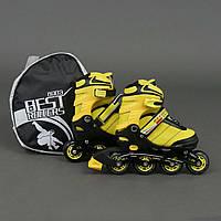 """Ролики 8903 """"L"""" Best Rollers цвет-ЖЁЛТЫЙ /размер 39-42/ (6) колёса PU, без света, в сумке, d=7см"""