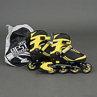 """Ролики 9001 """"S"""" Best Rollers цвет-ЖЁЛТЫЙ /размер 31-34/ (6) колёса PU, без света, в сумке, d=6.4"""