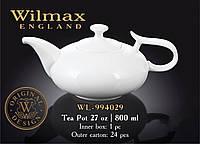 Чайник заварочный Wilmax 800 мл WL-994029