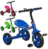 Велосипед 3-х колесный М 3252