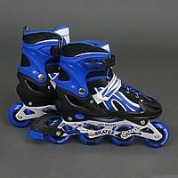 """Ролики 2002 """"М"""" Best Rollers /размер 35-38/ цвет-СИНИЙ (6) колёса PVC, переднее колесо со светом, в сумке, d=7"""