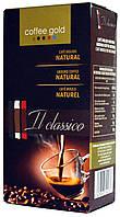 Кофе молотый Coffeeprod Il Classico 250г