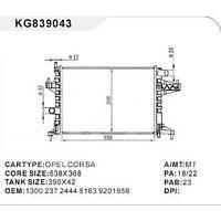 Радиатор Opel Corsa C. Combo 1.4-1.8 00г.->540*358 1300237