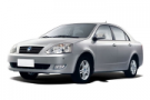 GEELY - FC GEELY - FC