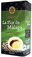 Кофе молотый Coffeeprod  La Flor de Malaga 250г