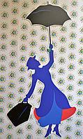 Мери Попинс. Настенная декорация для кабинета английского языка 52х100 см