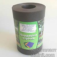 Газонный бордюр  12 см x 6.1 м, пластик