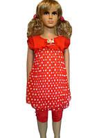Платье на девочку с лосинами, фото 1