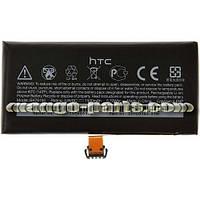 Аккумулятор HTC BK76100,G24/One V/T320e/1500 mAh оригинал
