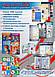 Плакат по охране труда «С пылящими материалами работай в спецодежде, респираторе и очках!», фото 3