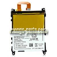 Аккумулятор Sony LIS1525ERPC/AGPB011-A001/Xperia Z1/L39h, 3000 mAh оригинал