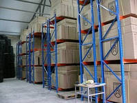 Упаковка и хранение велосипедов компании «Azimut»