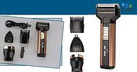 Машинка для стрижки волос Nikai NK-7088