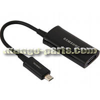 Кабель Micro USB to HDMI Cable HDTV MHL Adapter Samsung