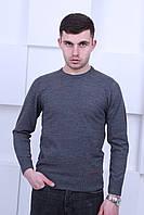 Серый свитер Турецкого производства
