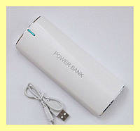 Портативное зарядное устройство Power Bank B-9119, 20000 mAh