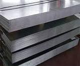 Алюминиевый лист  10-20х1500х3000мм АМГ6м мягкий, твёрдый, рифлёный,,доставка, фото 2