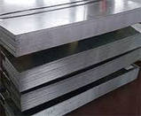 Алюмінієвий лист 10-20х1500х3000мм АМГ6м м'який, твердий, рифлений,,доставка, фото 2