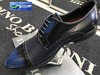 Итальянские мужские туфли Dino Bigioni (Дино Биджиони)