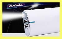 Портативное зарядное устройство Power Bank B-9119, 20000 mAh!Акция