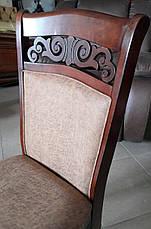 Стілець обідній дерев'яний для вітальні в класичному стилі Відень (Відень) Sof, колір горіх, фото 2