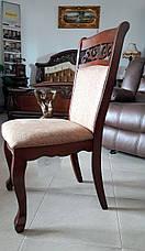 Стілець обідній дерев'яний для вітальні в класичному стилі Відень (Відень) Sof, колір горіх, фото 3