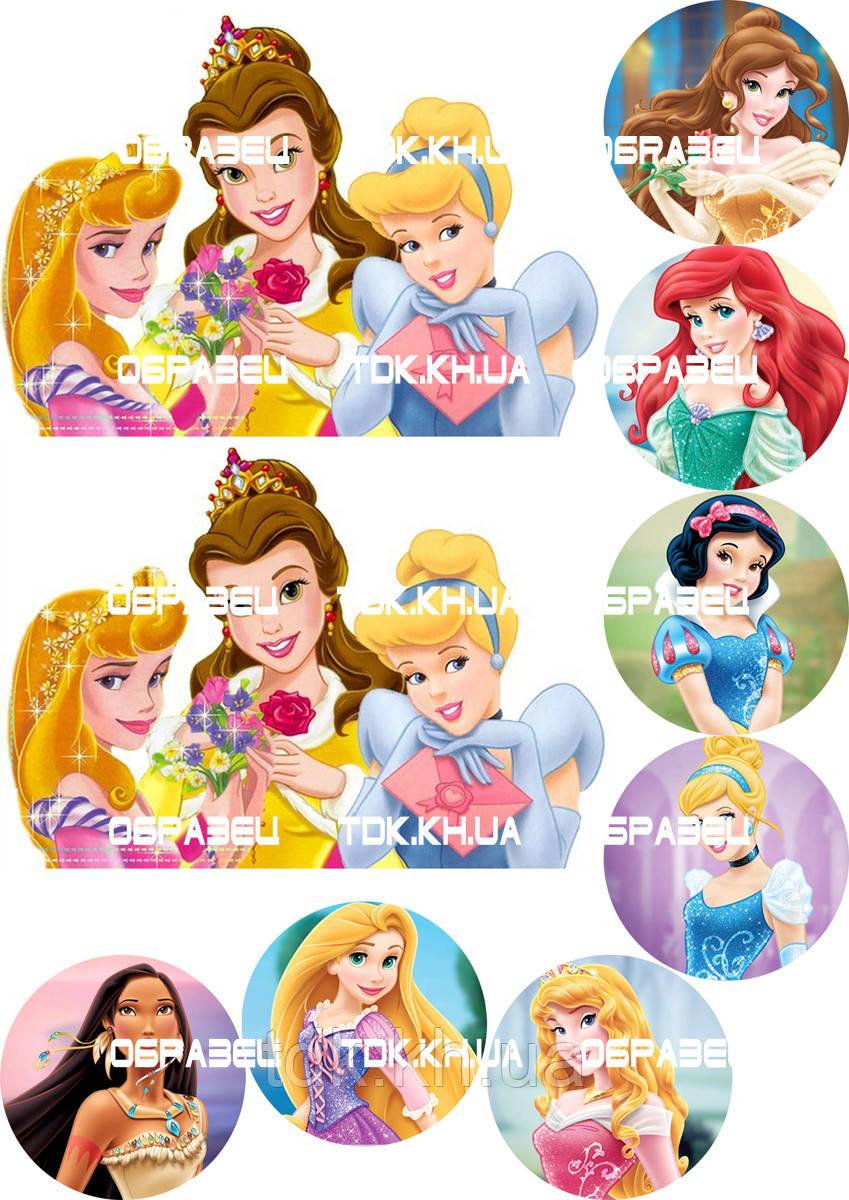 Принцессы 019