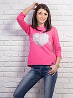 Женская розовая кофта, на груди сердце с надписью