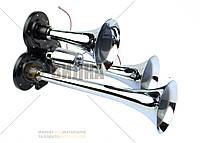 Сигнал электропневматический 3 Горна, Lavita LA 180605