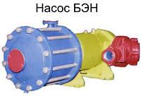 Насос герметичный специальный БЭН 889-МС