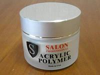 Акриловая пудра белая для наращивания ногтей Salon Professional 20гр