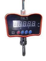 Крановые весы Центровес OCS-500-XZC