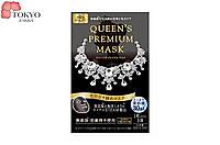Королевская поросуживающая маска для лица премиум класса Quality First QUEEN'S PREMIUM MASK Black 5 масок