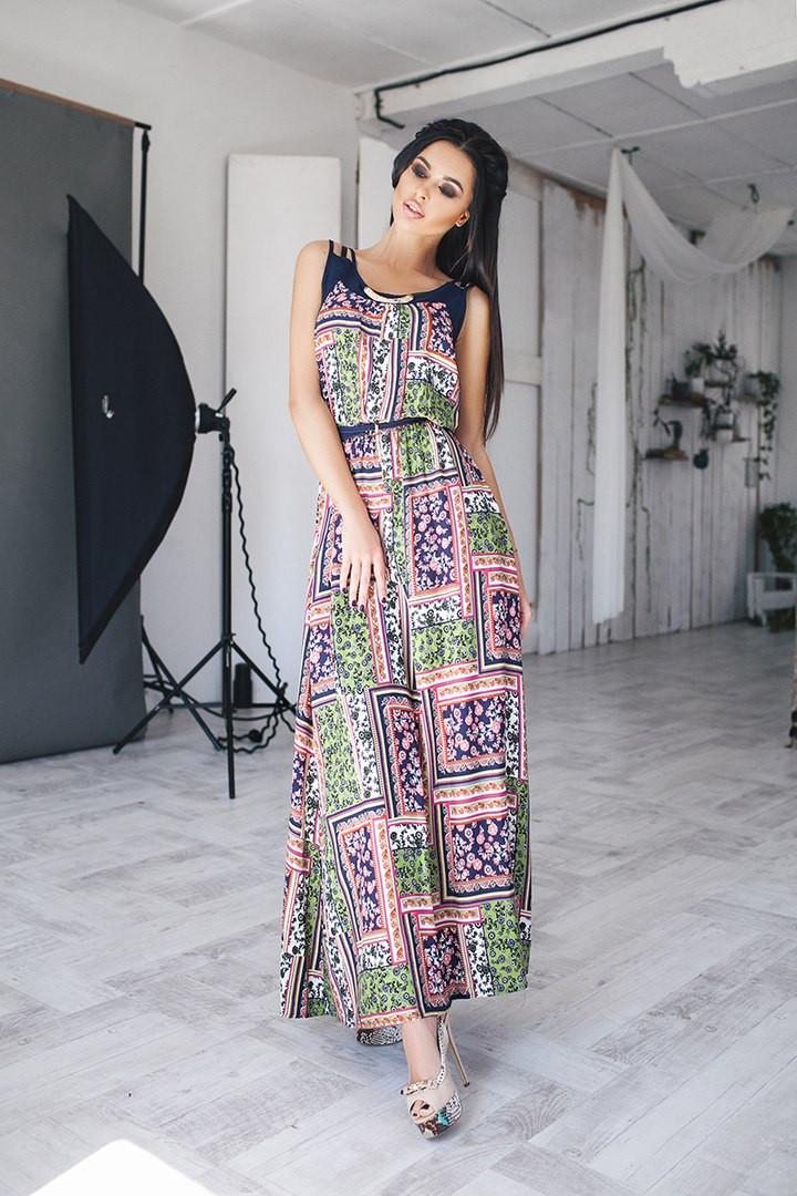 Купить Летнее Платье В Пол