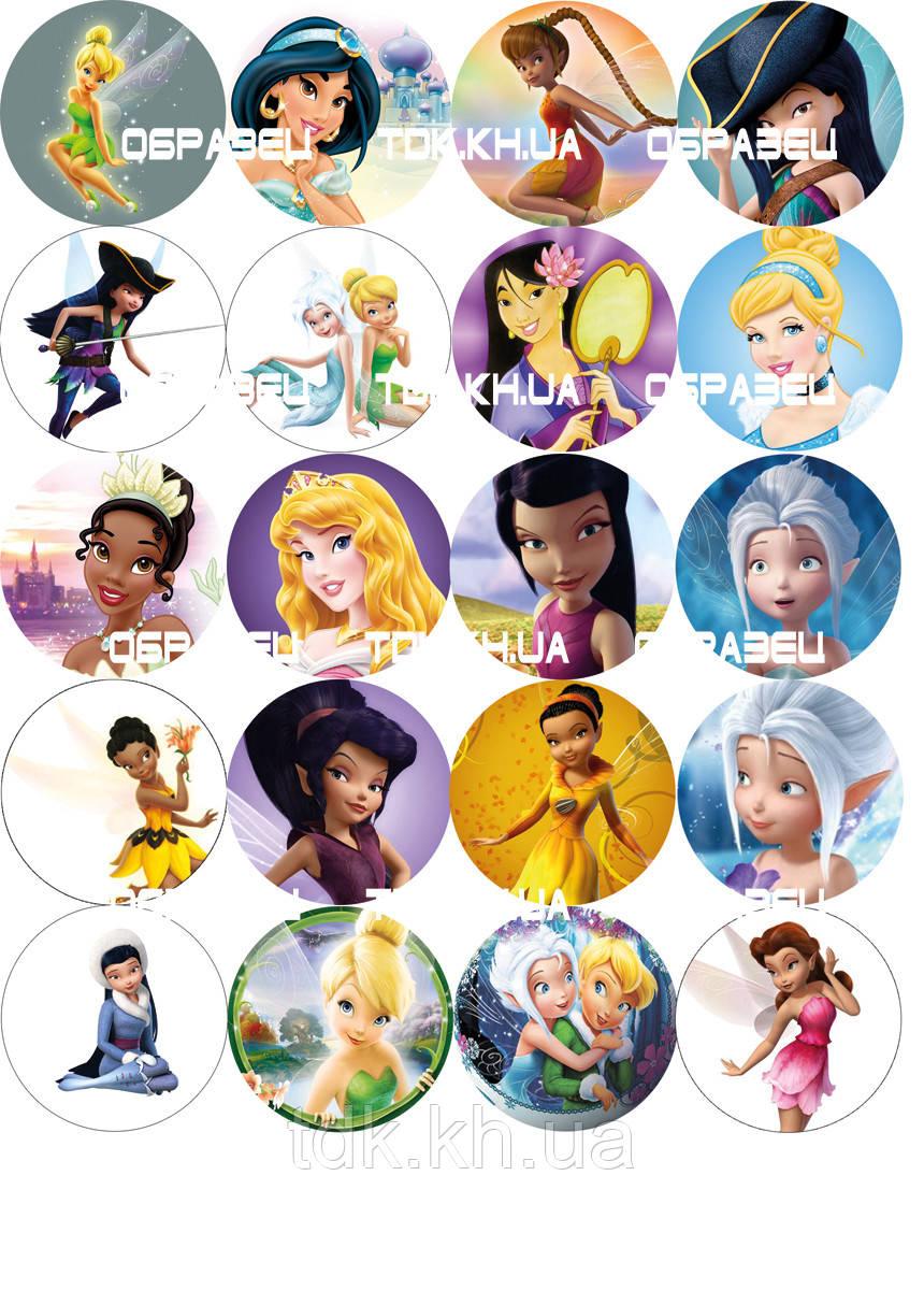 Принцессы 022