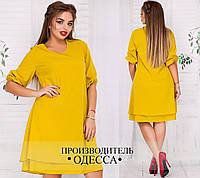 Вечернее жёлтое платье