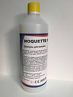 Шампунь для ковров и ковролина MOQUETTE BRIAN 1 л. с сухой пеной Kiter (Италия)