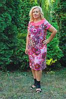 Женское летнее платье для пышных дам