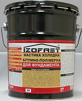 Мастика холодна бітумно-полімерна IZOFAST 10 кг, фото 1