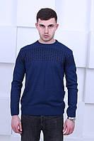 Турецкий свитер с узором