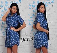 Женское модное джинсовое платье с принтом и поясом (2 цвета)