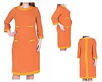Платье для беременных. Деловое платье для беременных. Для будущих мам