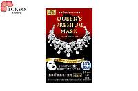 Королевская ультраувлажняющая маска для лица премиум класса Quality First QUEEN'S PREMIUM MASK Red 5 масок