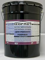 Мастика гідроізоляційна покрівельна холодна IZOFAST 20 кг, фото 1